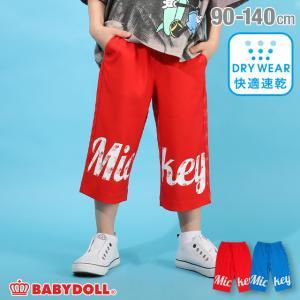 ベビードール BABYDOLL 子供服 ディズニー ハーフパンツ アイコン柄 ロゴ ドライ 5115K (トップス別売) キッズ 男の子 女の子 DISNEY|babydoll-y