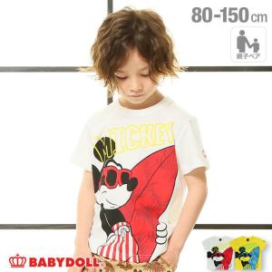 ベビードール BABYDOLL 子供服 ディズニー Tシャツ キャラサーフ 親子お揃い 5117K (ボトム別売) キッズ 男の子 女の子 DISNEY|babydoll-y