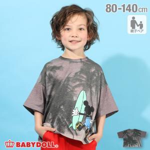ベビードール BABYDOLL 子供服 ディズニー Tシャツ サマースラブ 親子お揃い 5118K キッズ 男の子 女の子 DISNEY|babydoll-y