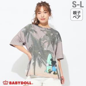 ベビードール BABYDOLL 子供服 ディズニー Tシャツ サマースラブ 親子お揃い 5118A 大人 レディース メンズ DISNEY|babydoll-y