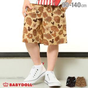 ベビードール BABYDOLL 子供服 ディズニー ハーフパンツ リゾート ドライ 5123K (トップス別売) キッズ 男の子 女の子 DISNEY|babydoll-y