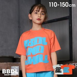 ベビードール BABYDOLL 子供服 BBDL Tシャツ ウェーブ 5124K (ボトム別売) キッズ 男の子 女の子|babydoll-y