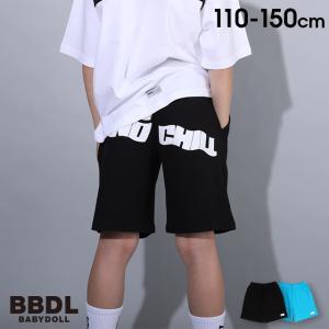 ベビードール BABYDOLL 子供服 BBDL ハーフパンツ ウェーブ 5125K (トップス別売) キッズ 男の子 女の子|babydoll-y
