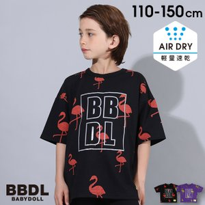 ベビードール BABYDOLL 子供服 BBDL Tシャツ 総柄ドライ 5130K キッズ 男の子 女の子|babydoll-y