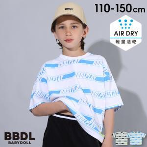 ベビードール BABYDOLL 子供服 BBDL Tシャツ ロゴボーダー ドライ 5132K キッズ 男の子 女の子|babydoll-y
