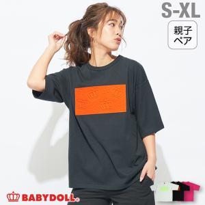 ベビードール BABYDOLL 子供服 Tシャツ エンボス 親子お揃い 5141A 大人 レディース メンズ|babydoll-y