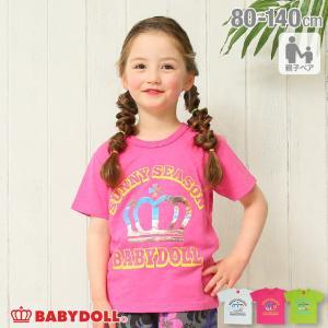 ベビードール BABYDOLL 子供服 Tシャツ リゾート メッセージ スラブ 親子お揃い 5142K キッズ 男の子 女の子|babydoll-y