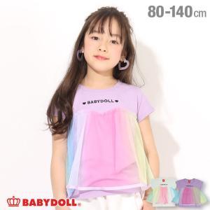 ベビードール BABYDOLL 子供服 Tシャツ レインボーチュール 切替 5143K キッズ 女の子|babydoll-y
