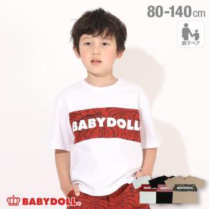ベビードール BABYDOLL 子供服 Tシャツ ヤシの木 スラブ切替 親子お揃い 5146K (ボトム別売) キッズ 男の子 女の子|babydoll-y