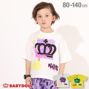 ベビードール BABYDOLL 子供服 Tシャツ 王冠ロゴ グラフィティ 5148K キッズ 男の子 女の子|babydoll-y