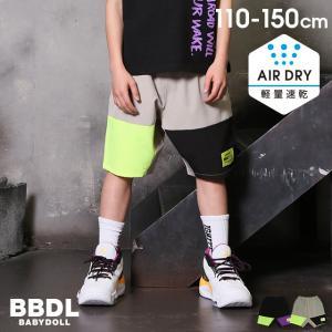 ベビードール BABYDOLL 子供服 BBDL ハーフパンツ カラー切替 ドライ 5151K キッズ 男の子 女の子|babydoll-y