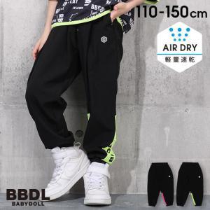 ベビードール BABYDOLL 子供服 BBDL ロングパンツ カラー切替 5152K キッズ 男の子 女の子|babydoll-y