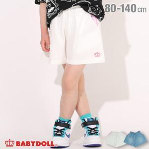 ベビードール BABYDOLL 子供服 ショートパンツ パステルストライプ 切替 5165K キッズ 女の子|babydoll-y
