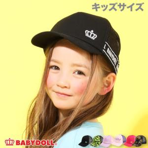 ベビードール BABYDOLL 子供服 メッシュキャップ 5166 キッズ 男の子 女の子|babydoll-y
