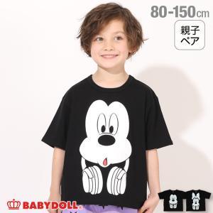 ベビードール BABYDOLL 子供服 ディズニー Tシャツ キャラヘッドホン 親子お揃い 5167K キッズ 男の子 女の子 DISNEY|babydoll-y