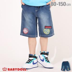 ベビードール BABYDOLL 子供服 ハーフパンツ ワッペン 5170K キッズ 男の子 女の子|babydoll-y