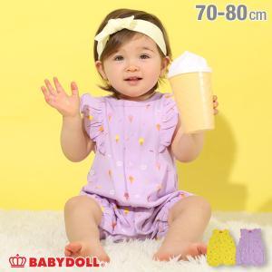 ベビードール BABYDOLL 子供服 ロンパース 王冠アイス柄 5171B ベビーサイズ 男の子 女の子|babydoll-y