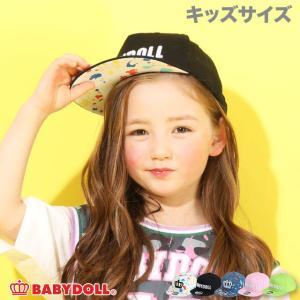 ベビードール BABYDOLL 子供服 ツイルキャップ 5172 キッズ 男の子 女の子 babydoll-y