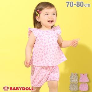 ベビードール BABYDOLL 子供服 ベビーセット 王冠ヒョウ柄 5173B ベビーサイズ 男の子 女の子|babydoll-y