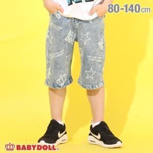 ベビードール BABYDOLL 子供服 ハーフパンツ 星ロゴ王冠 抜染デニム 5175K キッズ 男の子 女の子|babydoll-y
