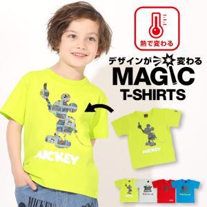 ベビードール BABYDOLL 子供服 ディズニー Tシャツ キャラマジック 5193K キッズ 男の子 女の子 DISNEY|babydoll-y