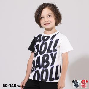 50%OFF SALE ベビードール BABYDOLL 子供服 Tシャツ モンスター タイポ 5208K キッズ 男の子 女の子 babydoll-y