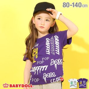 50%OFF SALE ベビードール BABYDOLL 子供服  Tシャツ ポップグラフィティー 5209K キッズ 男の子 女の子 babydoll-y