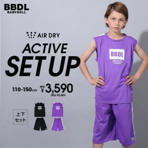 ベビードール BABYDOLL 子供服 BBDL セットアップ ロゴタンク 5224K キッズ 男の子 女の子 30v babydoll-y