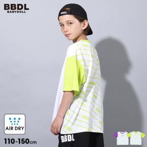 50%OFF SALE ベビードール BABYDOLL 子供服 BBDL Tシャツ 斜めロゴ 5225K キッズ 男の子 女の子 babydoll-y