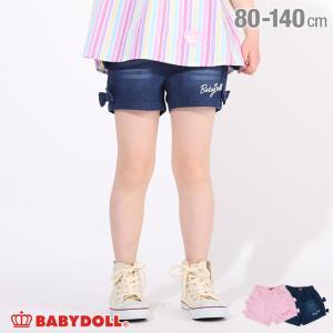 ベビードール BABYDOLL 子供服 ショートパンツ サイドリボン 5238K キッズ 女の子 30v babydoll-y