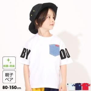ベビードール BABYDOLL 子供服 Tシャツ デニムポケット 親子お揃い 5241K キッズ 男の子 女の子|babydoll-y