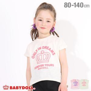 ベビードール BABYDOLL 子供服 Tシャツ フレンチスリーブ 5243K キッズ 男の子 女の子 babydoll-y