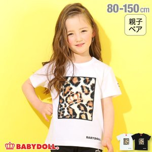 50%OFF SALE ベビードール BABYDOLL 子供服 Tシャツ リアルヒョウ ロゴプリント 親子お揃い 5249K キッズ 男の子 女の子 babydoll-y