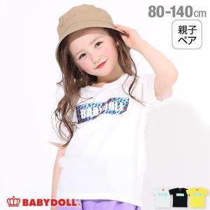 ベビードール BABYDOLL 子供服  Tシャツ レインボーヒョウ柄 親子お揃い 5250K キッズ 男の子 女の子|babydoll-y