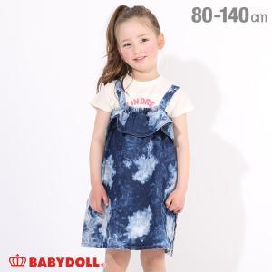 ベビードール BABYDOLL 子供服 ワンピース ロゴテープ デニム 5251K キッズ 女の子 babydoll-y