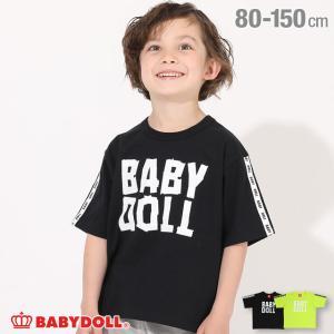 50%OFF SALE ベビードール BABYDOLL 子供服 Tシャツ マスキングロゴ 5254K キッズ 男の子 女の子 babydoll-y