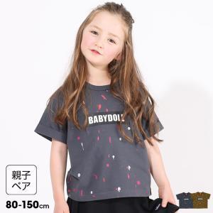30%OFF SALE ベビードール BABYDOLL 子供服 Tシャツ ペイント 親子お揃い 5258K キッズ 男の子 女の子|babydoll-y