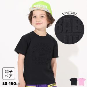 ベビードール BABYDOLL 子供服 Tシャツ 王冠メッセージ 親子お揃い 5261K キッズ 男の子 女の子|babydoll-y