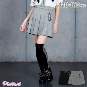 ベビードール BABYDOLL 子供服 PINKHUNT PH スカート ベルト付き プリーツ 5291 (トップス別売) キッズ ジュニア 女の子|babydoll-y