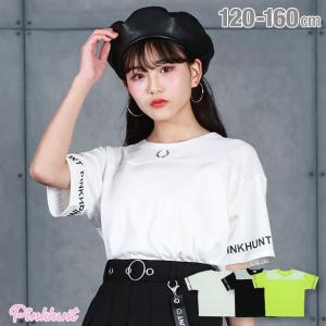 ベビードール BABYDOLL 子供服 PINKHUNT PH Tシャツ リング付き 5292 キッズ ジュニア 女の子|babydoll-y