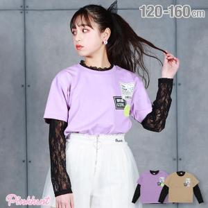 ベビードール BABYDOLL 子供服 PINKHUNT PH ロンT Tシャツセット レース 5293 キッズ ジュニア 女の子|babydoll-y