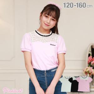 ベビードール BABYDOLL 子供服 PINKHUNT PH Tシャツ ハートチョーカー付き 5299K キッズ ジュニア 女の子|babydoll-y