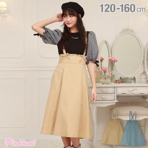 ベビードール BABYDOLL 子供服 PINKHUNT PH ジャンパースカート リボン 5302K キッズ ジュニア 女の子|babydoll-y