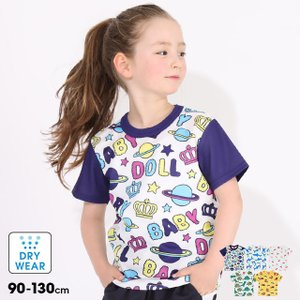 50%OFF ベビードール BABYDOLL 子供服 Tシャツ モチーフ総柄 メッシュ 5321K キッズ 男の子 女の子 babydoll-y
