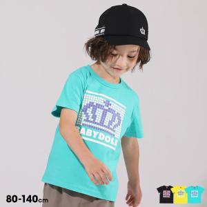 50%OFF SALE ベビードール BABYDOLL 子供服 Tシャツ ビットロゴ 5323K キッズ 男の子 女の子 babydoll-y