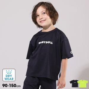 50%OFF ベビードール BABYDOLL 子供服 Tシャツ 肩メッシュ 切替 5326K キッズ 男の子 女の子 babydoll-y