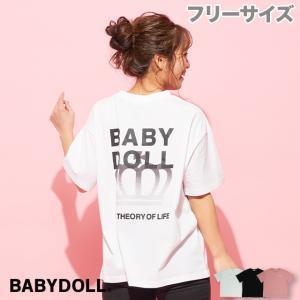 ベビードール BABYDOLL 子供服 Tシャツ 王冠 バックプリント 5327A 大人 レディース babydoll-y