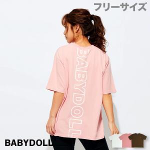 30%OFF SALE ベビードール BABYDOLL 子供服 Tシャツ 胸ポケット 5329A 大人 レディース babydoll-y