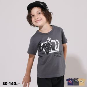 50%OFF SALE ベビードール BABYDOLL 子供服 Tシャツ 王冠 メッセージ 5331K キッズ 男の子 女の子 babydoll-y