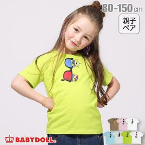 50%OFF ベビードール BABYDOLL 子供服 ディズニー Tシャツ サングラス 親子お揃い 5332K キッズ 男の子 女の子 DISNEY babydoll-y